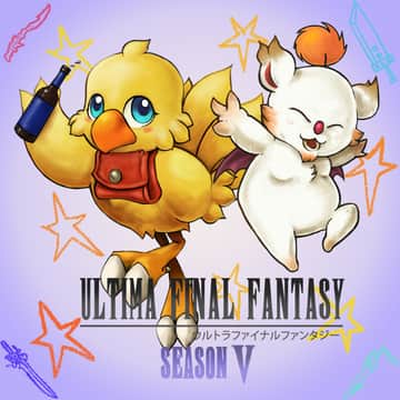Ultima Final Fantasy | The Ultimate Final Fantasy Podcast